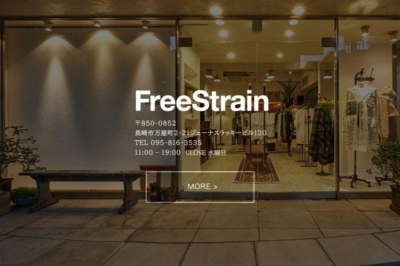 FreeStrain Shop Deta